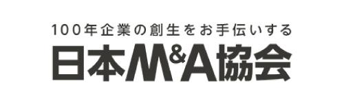 日本M&A協会